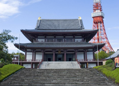 浄土宗大本山増上寺